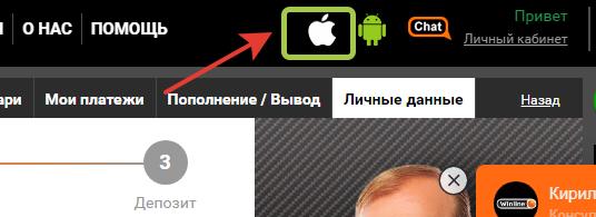 Описание Winline для Android.Приложение Winline — букмекерская контора в кармане.Теперь любителям ставок на спорт не обязательно куда-то ехать и даже включать компьютер, ведь скачиваемый софт Винлайн позволяет делать ставки 2,8/5(5).